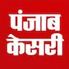 Punjab Kesari Logo